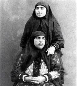 Qajar Dynasty